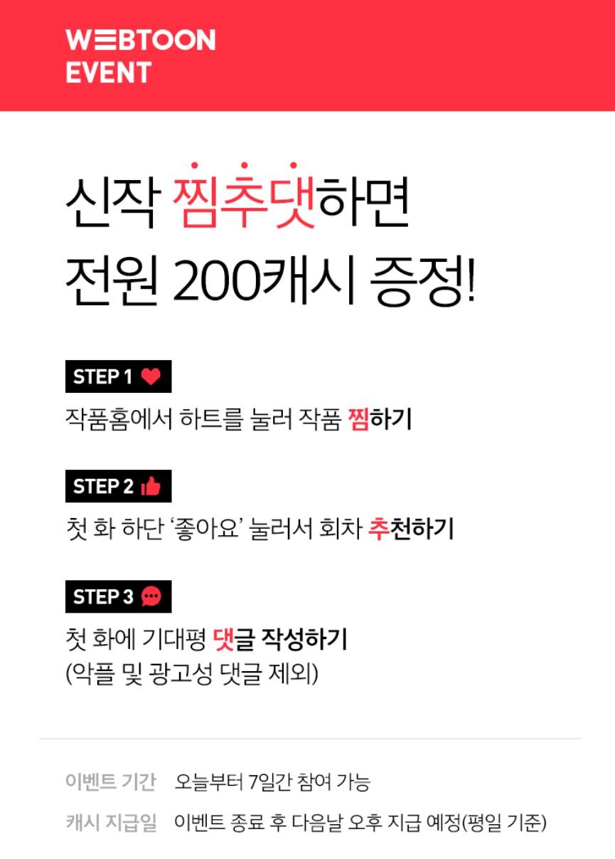 daum_net_20200225_123809.jpg